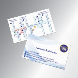 ทำนามบัตรกระดาษอาร์ต ทำนามบัตรถูกที่สุด ทำนามบัตรไวที่สุด