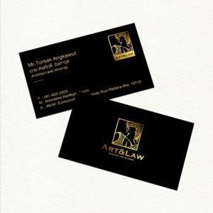 ตัวอย่างนามบัตร เคทอง ทองเงาวับ 300 แกรม เคลือบด้าน อาร์ต 300 แกรม 2 หน้า มีอาร์ตออกแบบและผลิตให้ ART&LAW